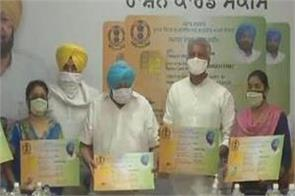 launch of smart ration card scheme for 1 41 crore beneficiaries