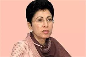 dushyant chautala is watching you every single haryana shailaja