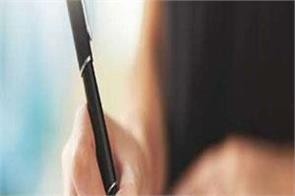 rajasthan police exam date 2020 recruitment exam dates announced