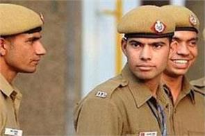 up police recruitment 2020 for 9534 posts