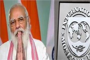 imf praised pm modi s self reliant india says important initiative