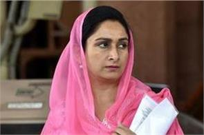 harsimrat supported agricultural laws 10 days before resign
