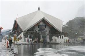 hemkund sahib doors opened for devotees from today