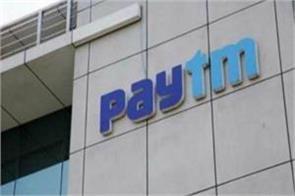 paytm cricket league s upi cashback return with scratch card