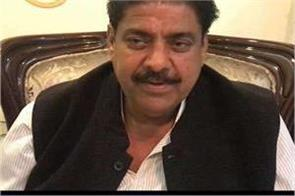 ajay chautala took a break on speculation of withdrawal of support