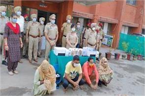 4 arrested 9 lakh fake currency printers and scanners
