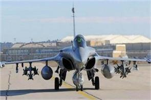 rafale is threatened from birds