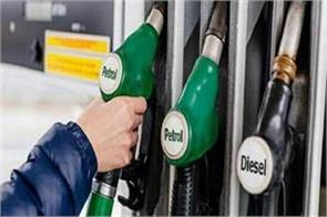 there is no change in the prices of petrol and diesel today know new rates