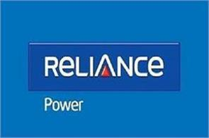 reliance power failed to pay 300 crore original interest