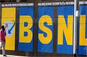 bsnl s condition worsens company preparing to evacuate 20 000 workers