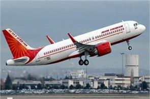 us to allow air india maintenance operations at its airport officials