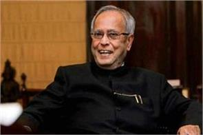 sister predicted pranab mukherjee