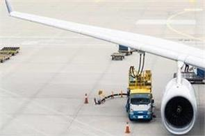 aircraft fuel became cheaper by seven percent