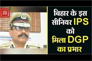 sanjeev kumar singhal gets charge of dgp of bihar