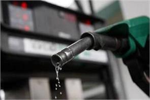 know the rates before putting petrol and diesel in the car