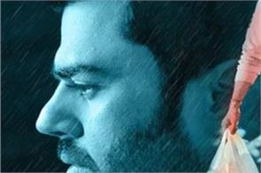 amitabh bachchan praised manish paul s short film  hichki