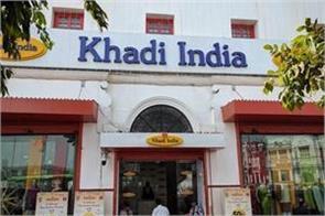 khadi india not too far behind on online sales platform gandhi jayanti