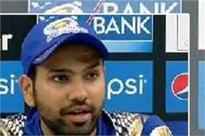 ipl 2020 rohit sharma will start the innings for mumbai indians