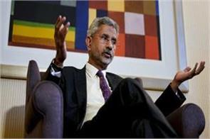 foreign minister jaishankar situation on lac very serious