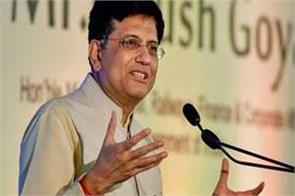 india not in a position to accept the idea of free flow of data goyal