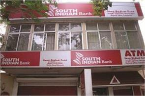 rbi approval to make murali ramakrishnan md ceo of south indian bank