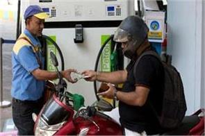 petrol and diesel prices become cheaper know the price of oil in your city
