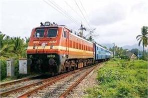 4 special trains will run from 12 september