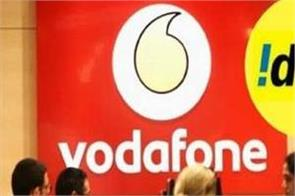md ceo of vodafone idea will not get any salary for three years