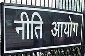 india needs comprehensive changes private data management niti aayog