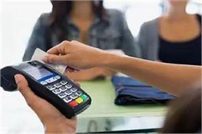 psb connect one crore account holders with digital payments
