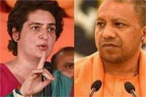 priyanka attacked yogi said delay in appointments is like injustice to youth