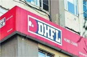 auditor found rs 17 394 crore wrongful transaction in dhfl