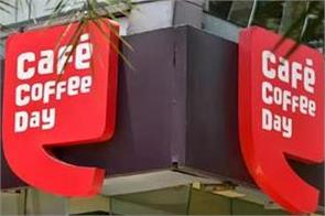 ccd s coffee plantation to be bought by tata group for rs 2000 crore