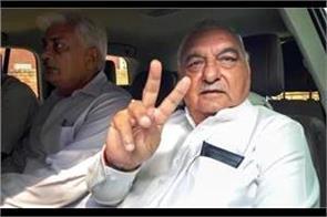 leader of opposition bhupendra singh hooda