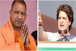 priyanka yogi sarkar said recruitment should not be like  gandha mukta