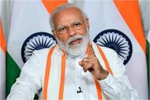 india to have 220 gw renewable energy capacity by 2022 modi