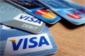 need to set mdr limit on debit cards to promote digital transactions