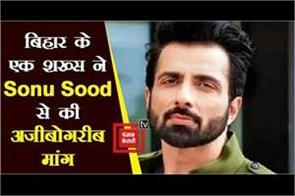 a person demands sonu sood to get ticket in election