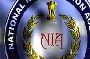 nia detains two terrorists from thiruvananthapuram airport