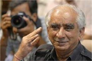 jaswant singh passed away
