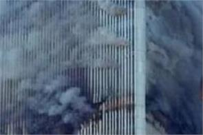 us 9 11terror attacks world trade centre