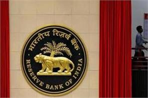 rbi s big step to secure check payments new rules will be applicable