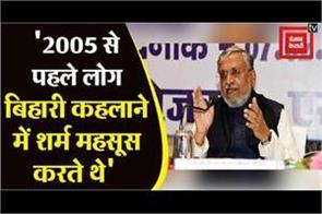 sushil modi targeted opposition