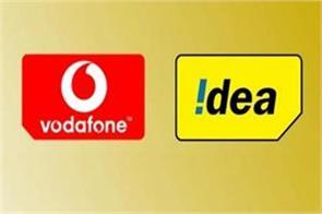 vodafone idea may face difficulties in returning arrears analyst