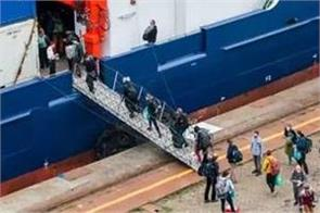 american shipping companies to check will passengers before travel