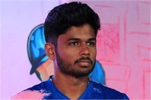 you are the captain while shooting not while batting sanju samson