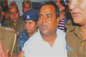ed s interrogation of gayatri prajapati s son