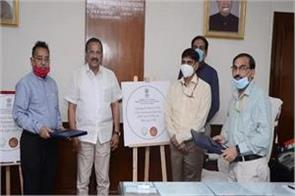 ministry fertilizers gave interest free loan 1 257 crore re erect three plants