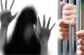 13464 rapists are lodged in jails of the country
