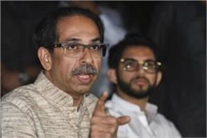 disturbances in election affidavit uddhav aditya supriya sule difficulties